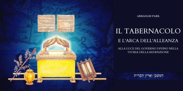 Un grande libro a colori per una scoperta molto dettagliata del tabernacolo, dei suoi oggetti e dei suoi utensili, accompagnata dai passi biblici corrispondenti.