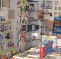 Libreria CLC Bari
