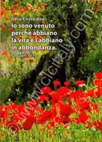 Cartoline-2-Serie-6