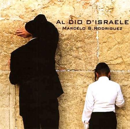 Al Dio d'Israele CD