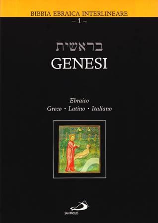 Genesi Interlineare Ebraico-Latino-Greco-Italiano (Copertina rigida)