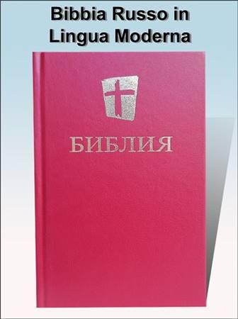 Bibbia in Russo Moderno Cartonata Rossa