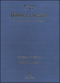 Bibbia Ebraica con Traduzione a Fronte - Profeti Anteriori (Brossura)