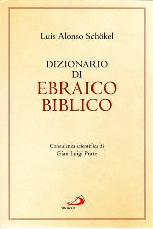 Dizionario di Ebraico biblico (Copertina rigida)