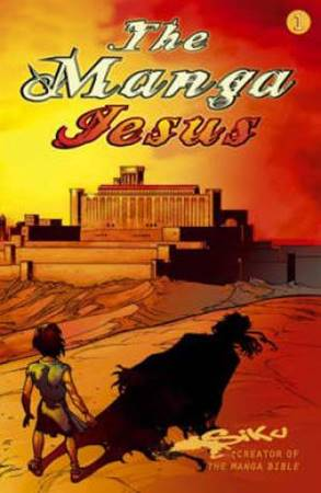 The Manga Jesus - Book 1 (Brossura)