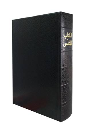 Bibbia in Arabo media con copertina rigida (Copertina rigida)