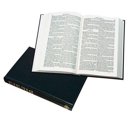 Bibbia in Ukraino (Ucraino)