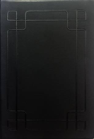 Bibbia in Cinese PVC Nera