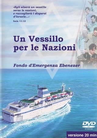 Un vessillo per le nazioni - Fondo d'emergenza Ebenezer