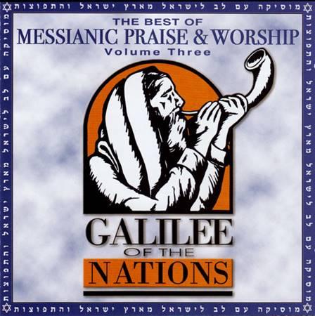 The best of messianic praise & worship - Volume 3