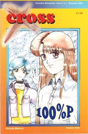 100% P - Fumetto Manga (Spillato)