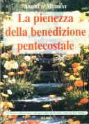 La pienezza della benedizione pentecostale (Brossura)
