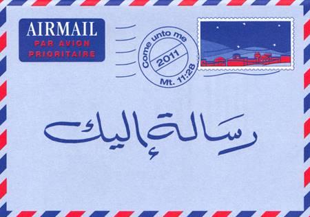 Una lettera per lei in Arabo - Opuscolo Evangelizzazione (Spillato)