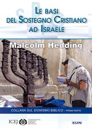 Le basi del sostegno cristiano ad Israele (Spillato)