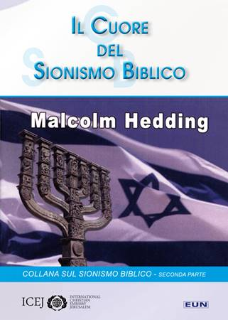 Il cuore del Sionismo Biblico (Spillato)