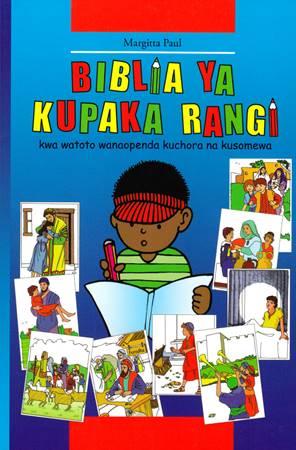 Biblia ya kupaka rangi - Bibbia da colorare per bambini in Swaili (Brossura)
