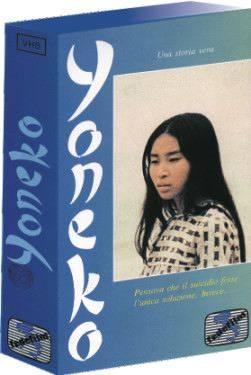 Yoneko