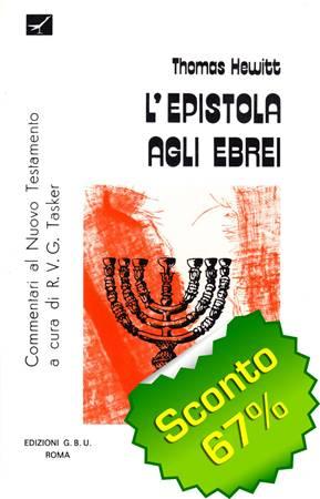 L'epistola agli Ebrei (Brossura)