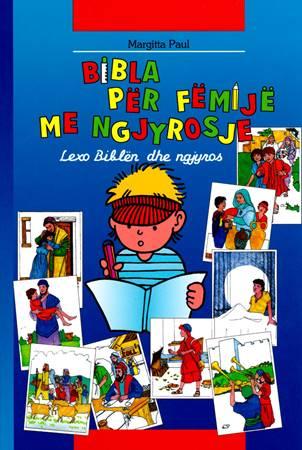 Bibla per femije me ngjyrosje - Bibbia per bambini da colorare Albanese (Brossura)