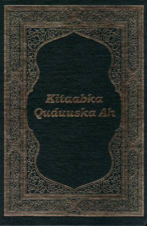 Bibbia Somali