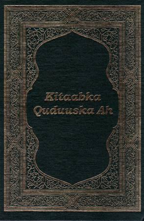Bibbia Somali (Copertina rigida)