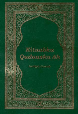 Nuovo Testamento Somali (Brossura)