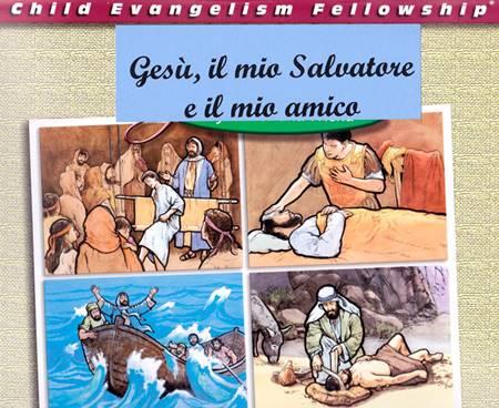 Gesù, il mio Salvatore e il mio amico (Spirale)