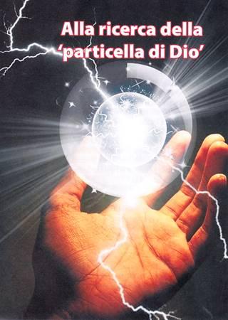 Alla ricerca della particella di Dio - Confezione da 250 opuscoli (Pieghevole)