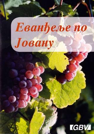 Vangelo di Giovanni in Serbo (Spillato)