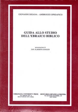 Guida allo studio dell'Ebraico Biblico (Brossura)