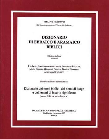 Dizionario di Ebraico e Aramaico biblici (Copertina rigida)