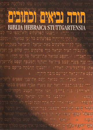 Biblia Hebraica Stuttgartensia (Copertina rigida)