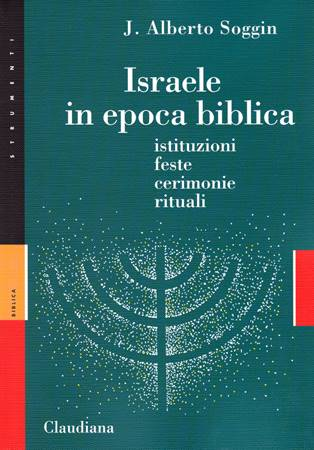 Israele in epoca biblica (Brossura)