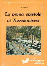La prima epistola ai Tessalonicesi (Brossura)