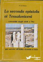 La seconda epistola ai Tessalonicesi (Brossura)