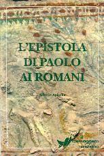 L'epistola di Paolo ai Romani (Brossura)
