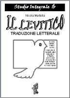 Il Levitico - 2 volumi indivisibili (Brossura)