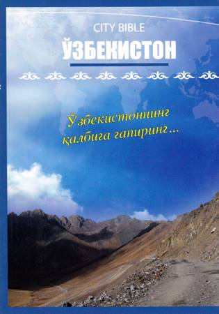 Nuovo Testamento in Uzbeco (Brossura)