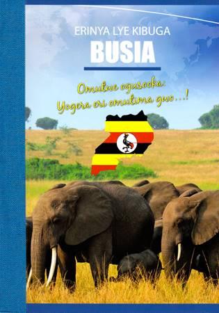 Nuovo Testamento in Luganda (Brossura)