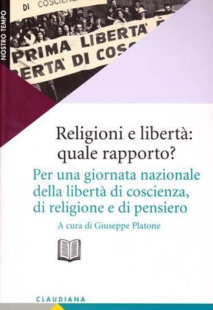 Religioni e libertà: quale rapporto? (Brossura)