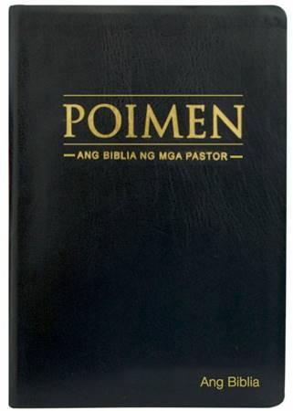 Bibbia in Tagalog RTAG 055 GE (Poimen Bible) (Pelle)