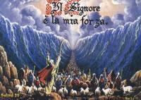 """Cartolina """"Il Signore è la mia forza"""" (Passaggio del mar Rosso)"""