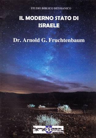 Il moderno stato di Israele (Spillato)
