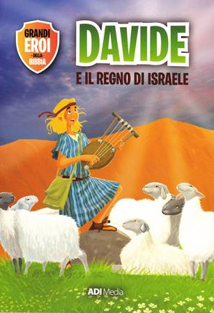 Davide e il regno di Israele (Brossura)