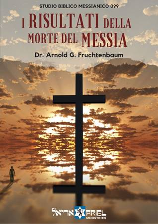 I risultati della morte del Messia (Spillato)