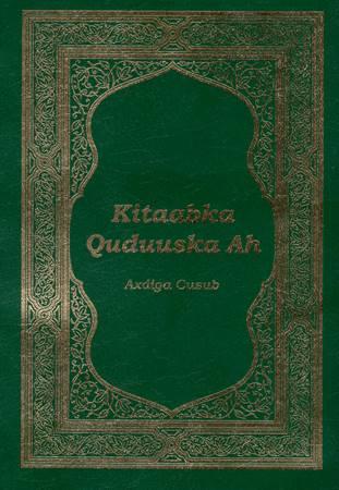 Nuovo Testamento in Somali (Brossura)