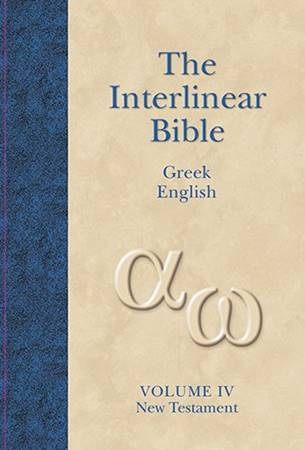The Interlinear Greek-English New Testament (Copertina rigida)