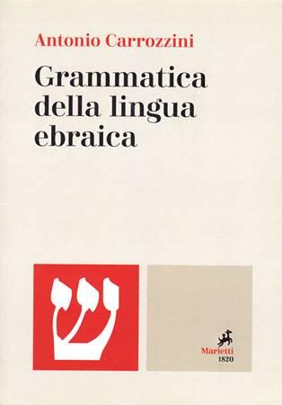 Grammatica della lingua ebraica (Brossura)