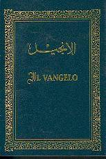 Il Vangelo (Arabo - Italiano) (Brossura)