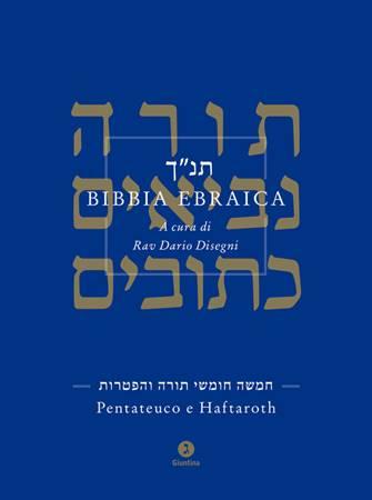 Bibbia Ebraica - Pentateuco e Haftarot (Copertina rigida)